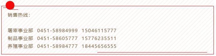 QQ截图20201107131940.png